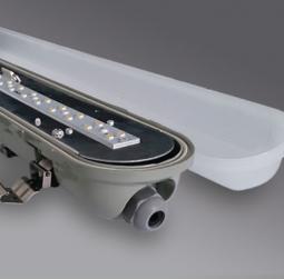 Prolumia LED Pro Aqua 02